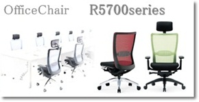 Office Chair R5700series
